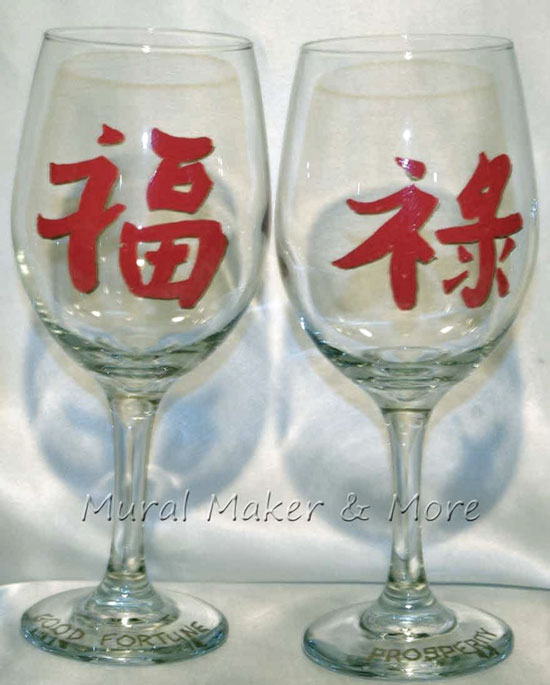 handpainted-wineglass-fengshui